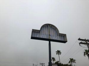 Pylon Sign for Days Inn