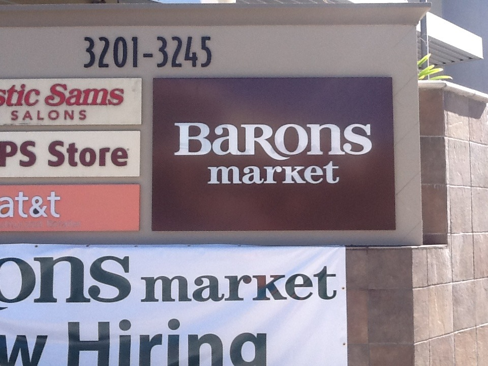 Monument Sign Face for Barons Market
