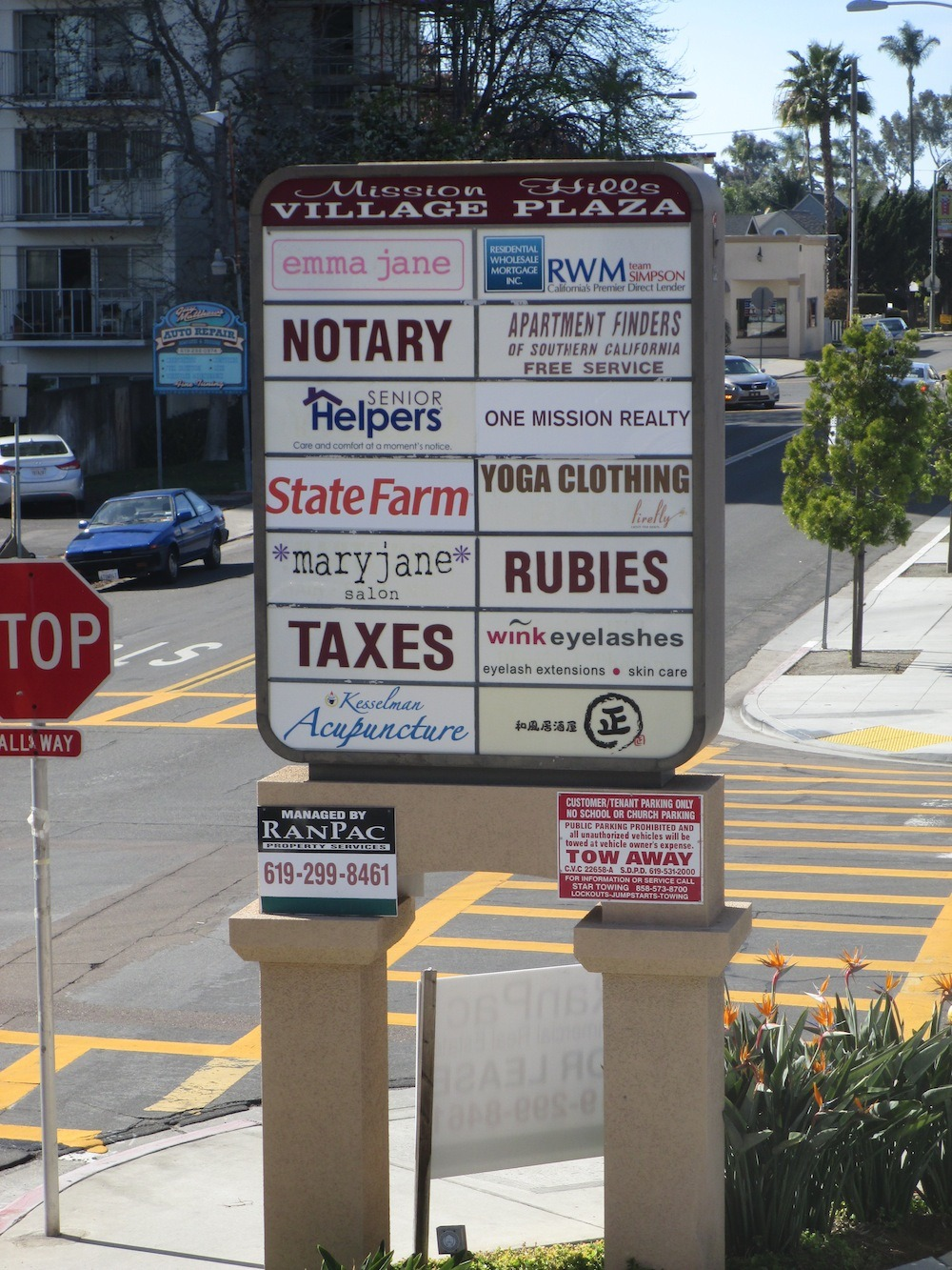 Monument Sign with mixed and non-matching tenant signs
