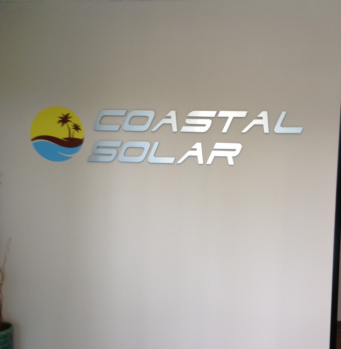 Brushed Aluminum lobby sign with a great logo