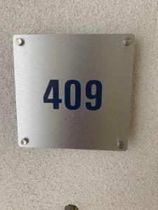Unit ID ADA sign in Brushed Aluminum